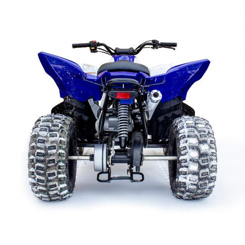 Yamaha® Raptor 90 ATV Exhaust - HMF Racing